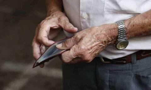 Συντάξεις: «Καμπανάκια» κινδύνου για τους υποψήφιους συνταξιούχους ενόψει 2022