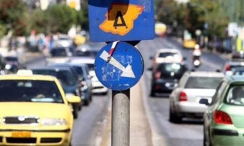 Δακτύλιος: Χαρτογραφώντας το κυκλοφοριακό χάος στην Αθήνα - Τι φταίει και πώς μπορεί να λυθεί