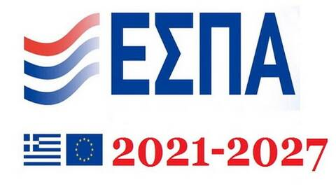 Βελτιώσεις στο ΕΣΠΑ ζητά το Ευρωπαϊκό Ελεγκτικό Συνέδριο