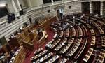 Βουλή: Στις 3 Νοεμβρίου η συζήτηση της πρότασης ΣΥΡΙΖΑ για εξεταστική