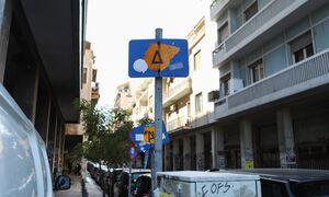 Δακτύλιος: Άνοιξε η πλατφόρμα daktylios.gov.gr για τις ψηφιακές άδειες - Πώς θα κάνετε την αίτηση