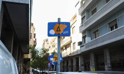 Δακτύλιος: 12 ερωτήσεις και απαντήσεις – Πώς θα βγάλετε άδεια στο daktylios.gov.gr - Οι εξαιρέσεις