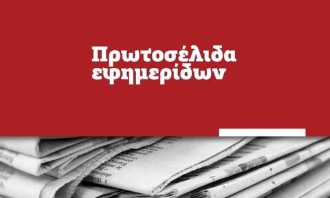 Πρωτοσέλιδα των εφημερίδων σήμερα, Σάββατο (23/10)