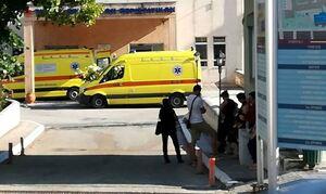 Κοζάνη: 15χρονος πυροβόλησε με αεροβόλο  συνομήλική του - Μεταφέρθηκε εσπευσμένα στο ΑΧΕΠΑ