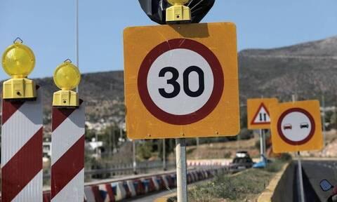 Προσοχή! Κυκλοφοριακές ρυθμίσεις στον Φαληρικό Όρμο