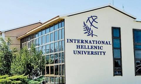 Προσλήψεις στο Διεθνές Πανεπιστήμιο της Ελλάδος: Μέχρι αύριο (25/10) οι αιτήσεις