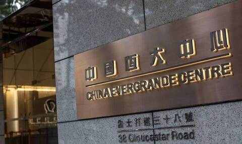 Κίνα: Ο κολοσσός Evergrande που παρά λίγο να χρεωκοπήσει, εγκαινίασε 10 κατασκευαστικά έργα
