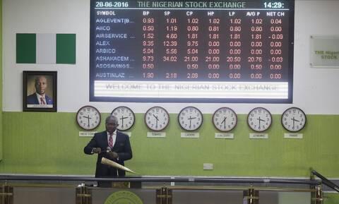 Η Νιγηρία παρουσιάζει αύριο μια ψηφιακή εκδοχή του νομίσματός της, το eNaira