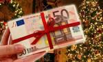 Δώρο Χριστουγέννων 2021: Πότε θα πιστωθεί - Πώς υπολογίζεται