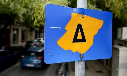 daktylios.gov.gr: Ποιοι μπορούν να εκδώσουν το ειδικό σήμα για το Δακτύλιο