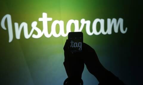 Έρευνα-σοκ της Daily Mail: Αλωνίζουν οι έμποροι ναρκωτικών στο Instagram - Θύματα ακόμη και 13χρονα