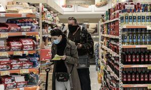 Νέα μέτρα σε σούπερ μάρκετ και λιανεμπόριο - Τι ισχύει από σήμερα