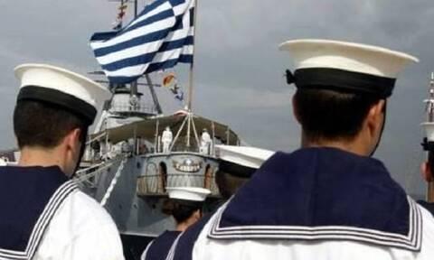 Πολεμικό Ναυτικό: Προσλήψεις οπλιτών και εφέδρων - Δείτε την προκήρυξη