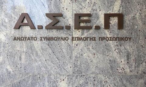 Προσλήψεις στο Υπουργείο Πολιτισμού: Δείτε σε ποιες περιοχές της Ελλάδας