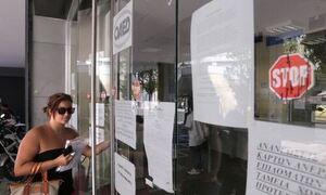 ΟΑΕΔ: Πρόγραμμα με 800 ευρώ τον μήνα - Ποιοι είναι δικαιούχοι