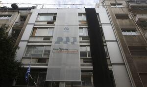 Φώφη Γεννηματά: Πένθιμο πανό στα γραφεία του ΚΙΝΑΛ στηνΧαριλάου Τρικούπη