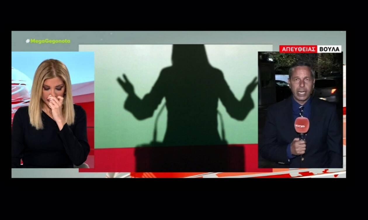 Ράνια Τζίμα: Λύγισε on air για τη Φώφη Γεννηματά - Δεν μπόρεσε να συγκρατήσει τα δάκρυά της