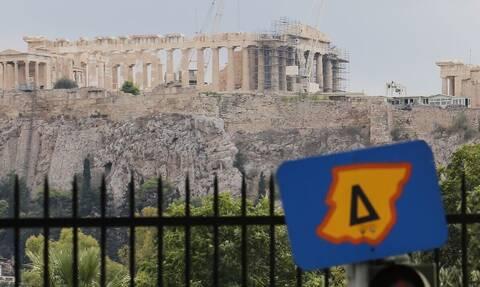 Ποια αυτοκίνητα κυκλοφορούν στην Αθήνα - Όλα όσα θέλετε να ξέρετε για τον Δακτύλιο
