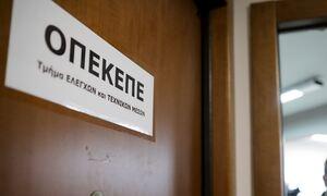 ΟΠΕΚΕΠΕ: Ανατροπή με τις πληρωμές για χιλιάδες δικαιούχους - Πότε θα γίνουν