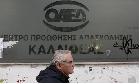 ΟΑΕΔ - Κοινωφελής Εργασία: Έρχεται νέο πρόγραμμα με 2.500 θέσεις εργασίας