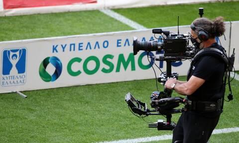 Κύπελλο Ελλάδας: Στην Cosmote TV τα δικαιώματα - Πού και πότε θα μεταδοθούν οι αγώνες