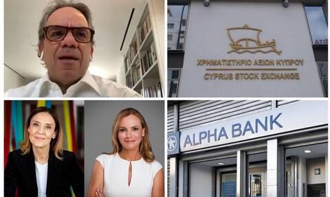 Η Καρυές Επενδυτική, οι «μετασχηματίστριες» και τα πολύτιμα assets
