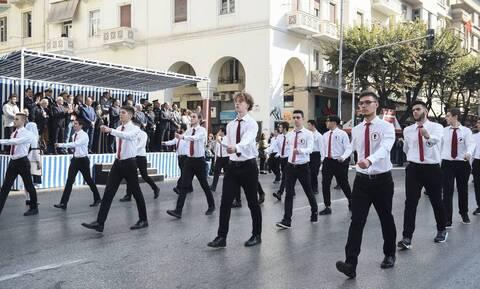 Σέρρες: Μόνο σημαιοφόροι και παραστάτες στις μαθητικές παρελάσεις του νομού