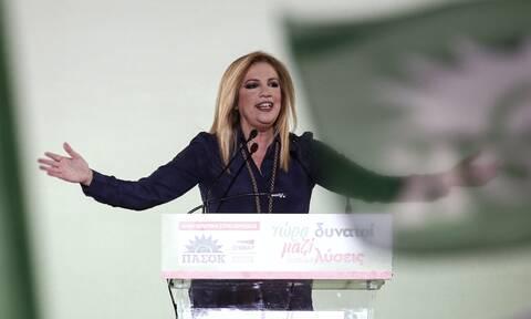 Φώφη Γεννηματά: Στερνό «αντίο» στην πολιτικό που έγινε σύμβολο θάρρους απέναντι στον καρκίνο