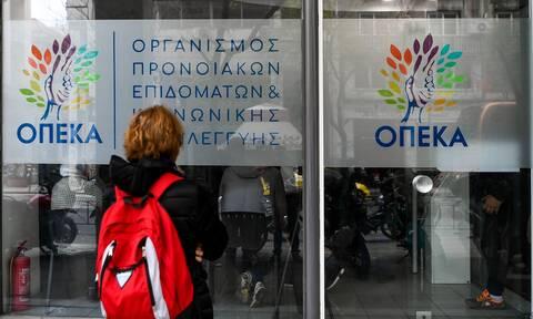 ΟΠΕΚΑ: Τα 14 επιδόματα που πληρώνονται την Παρασκευή 29 Οκτωβρίου σε 735.090 δικαιούχους