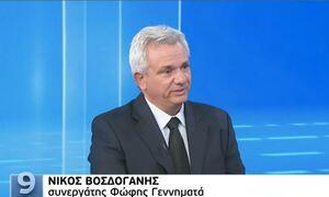 Φώφη Γεννηματά: «Λύγισε» ο Νίκος Βοσδογάνης - «Ήθελε να μην τη λυπηθεί κανείς»