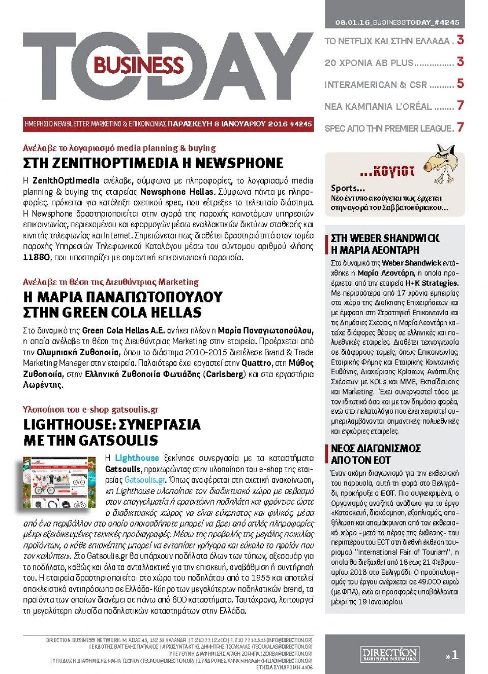 Πρωτοσέλιδο Εφημερίδας - BUSINESS TODAY - 2016-01-08