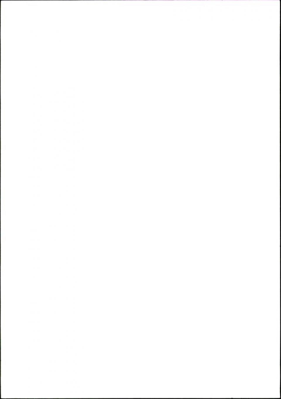 Οπισθόφυλλο Εφημερίδας - ΡΙΖΟΣΠΑΣΤΗΣ - 2018-09-15