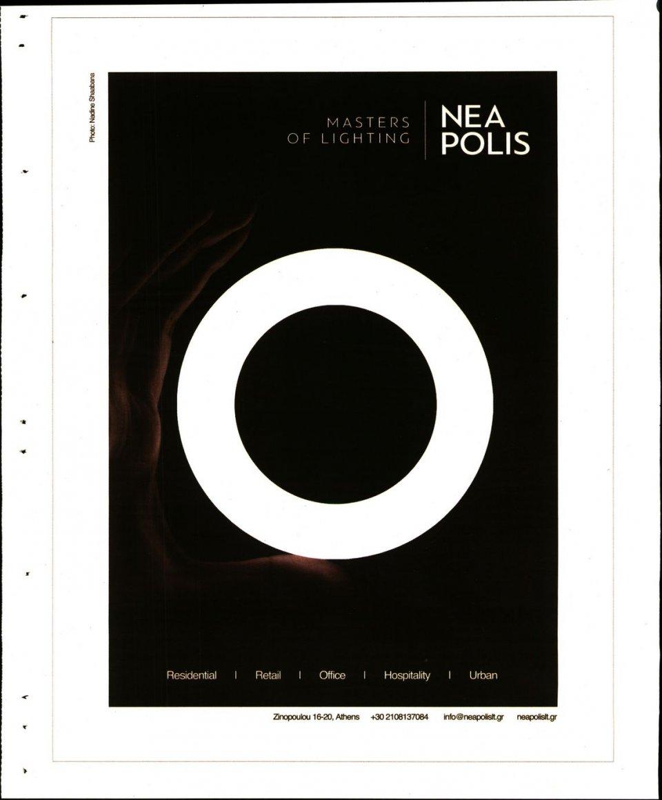 Οπισθόφυλλο Εφημερίδας - ΒΡΑΔΥΝΗ ΤΗΣ ΚΥΡΙΑΚΗΣ - 2019-11-02