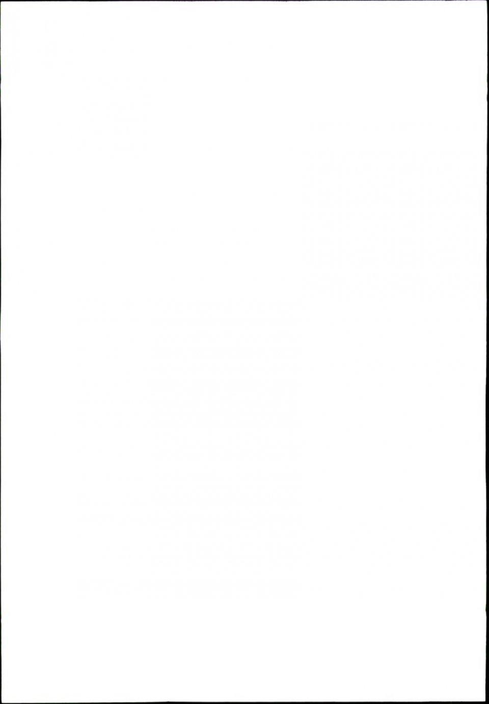 Οπισθόφυλλο Εφημερίδας - ΚΥΡΙΑΚΑΤΙΚΗ ΔΗΜΟΚΡΑΤΙΑ - 2020-03-08