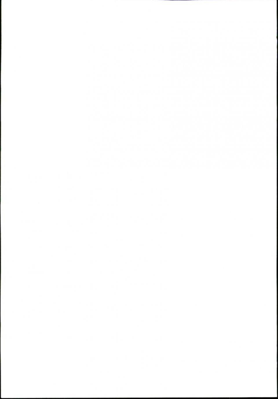 Οπισθόφυλλο Εφημερίδας - ΒΡΑΔΥΝΗ ΤΗΣ ΚΥΡΙΑΚΗΣ - 2020-03-21