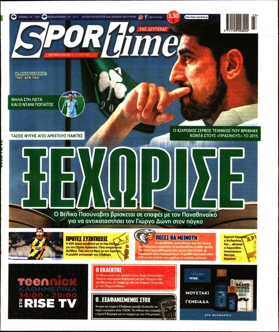 Πρωτοσέλιδο Εφημερίδας - SPORTIME - 2020-06-01