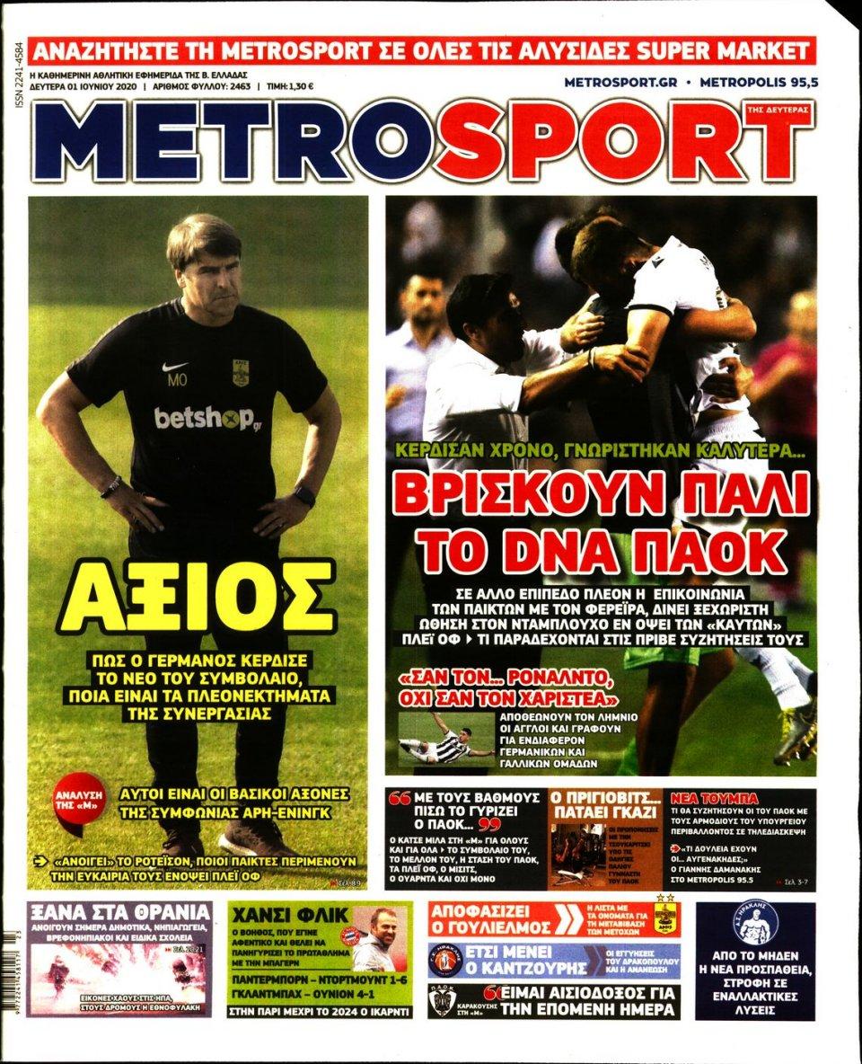 Πρωτοσέλιδο Εφημερίδας - METROSPORT - 2020-06-01