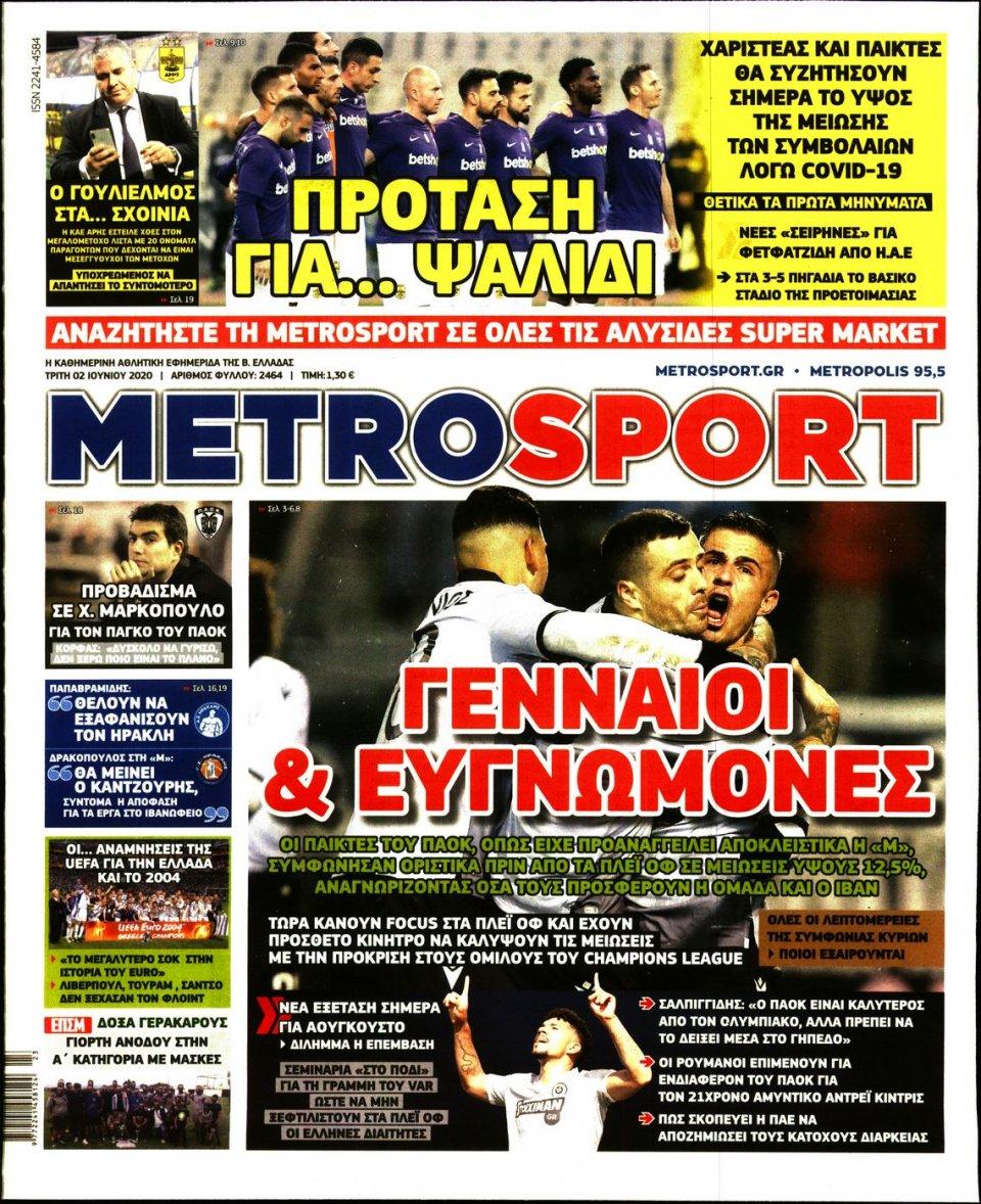 Πρωτοσέλιδο Εφημερίδας - METROSPORT - 2020-06-02