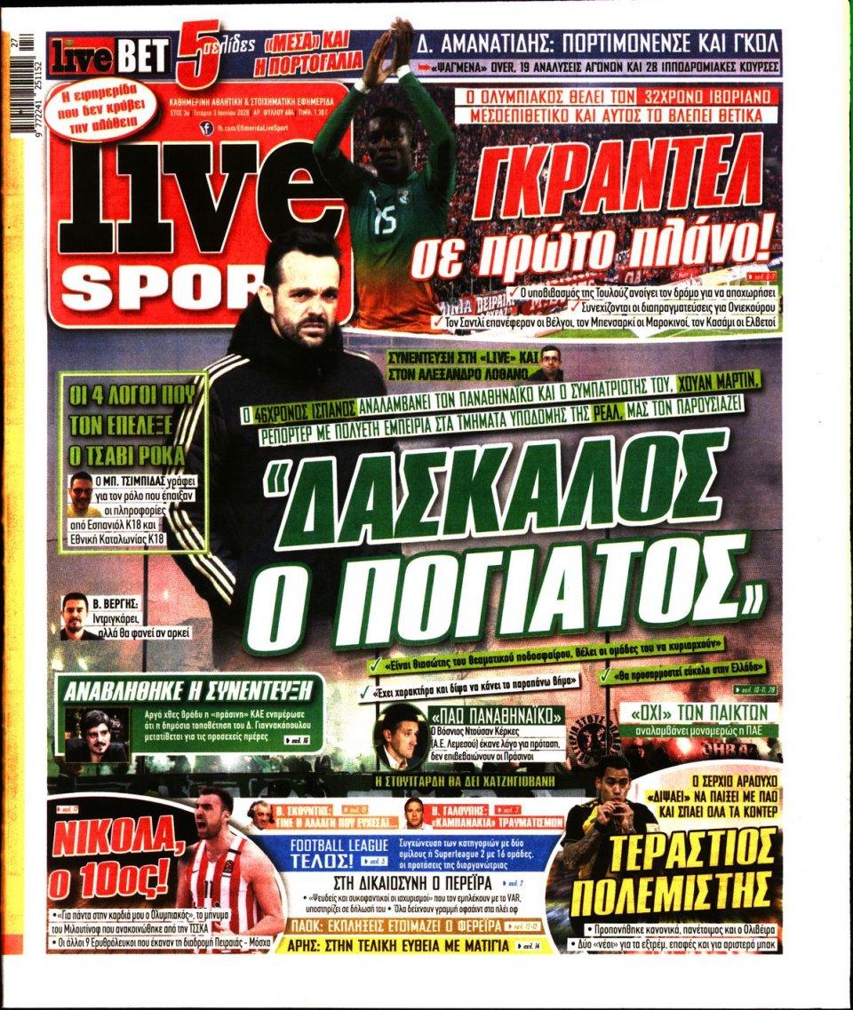 Πρωτοσέλιδο Εφημερίδας - LIVE SPORT - 2020-06-03