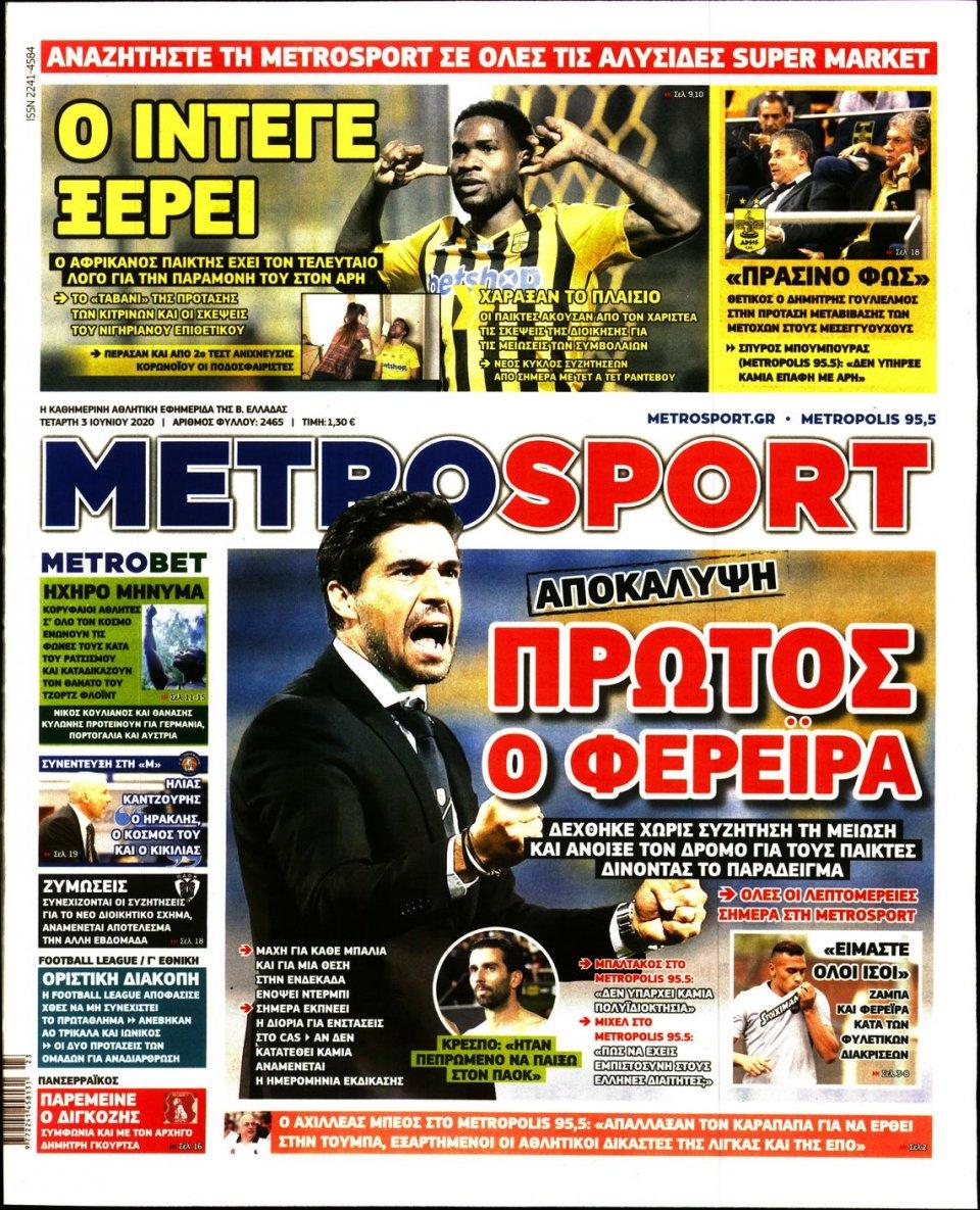 Πρωτοσέλιδο Εφημερίδας - METROSPORT - 2020-06-03