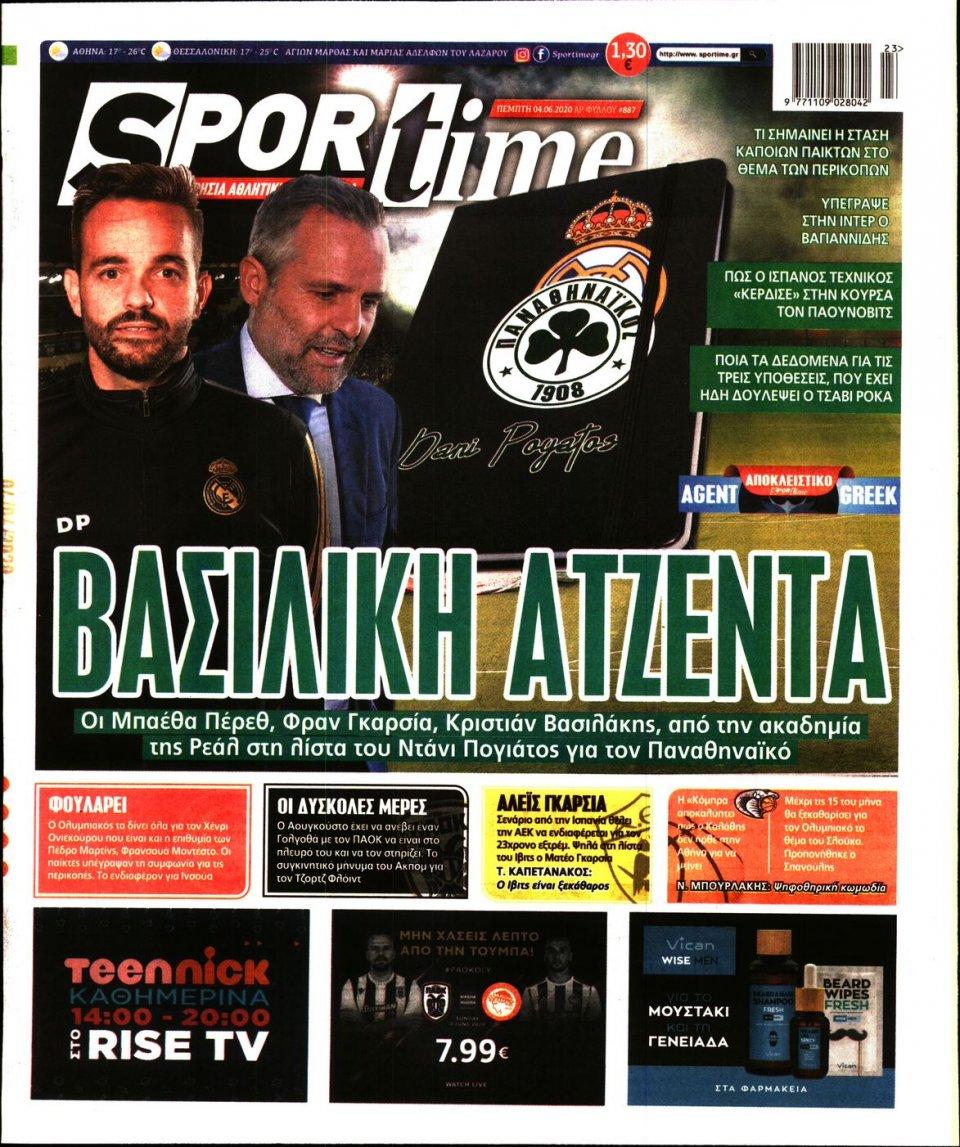 Πρωτοσέλιδο Εφημερίδας - SPORTIME - 2020-06-04
