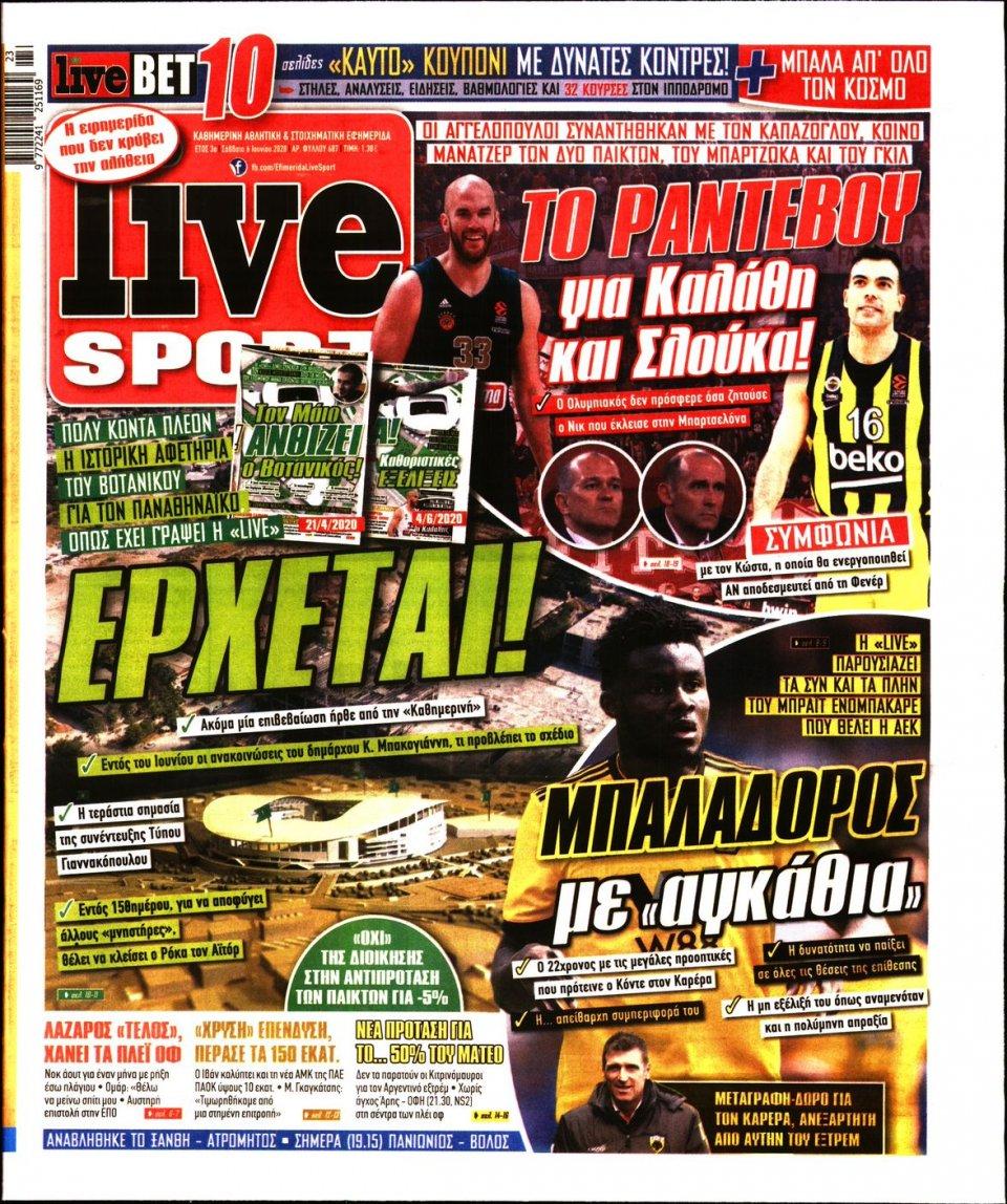 Πρωτοσέλιδο Εφημερίδας - LIVE SPORT - 2020-06-06