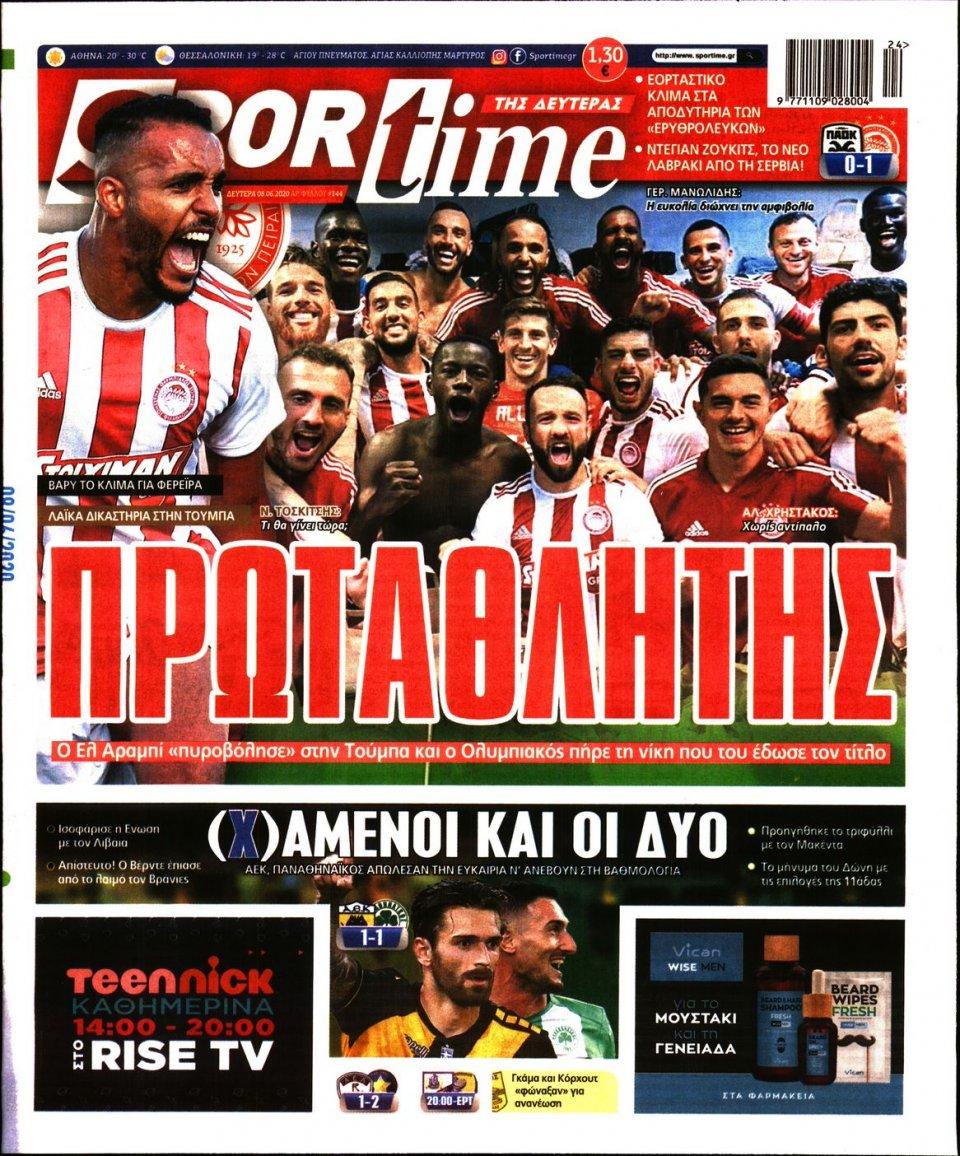 Πρωτοσέλιδο Εφημερίδας - SPORTIME - 2020-06-08