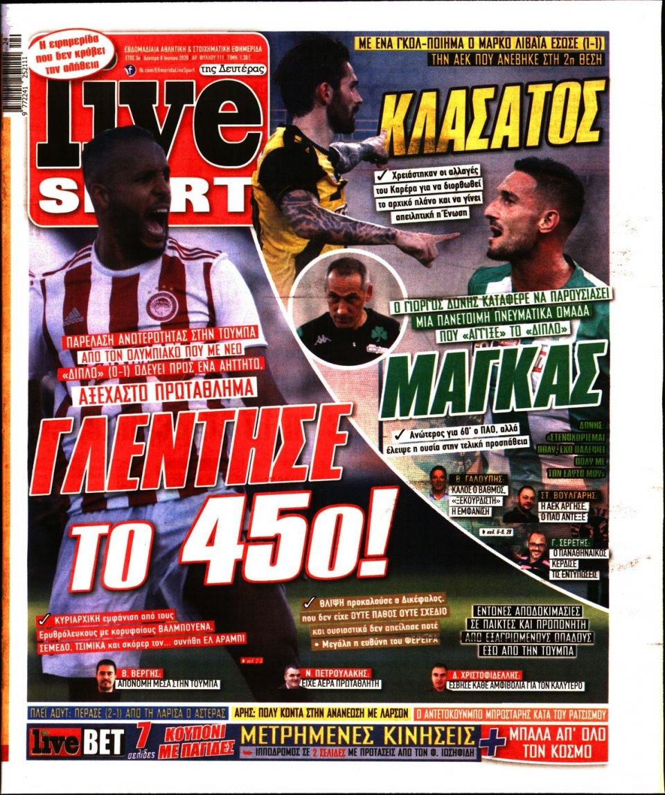 Πρωτοσέλιδο Εφημερίδας - LIVE SPORT - 2020-06-08