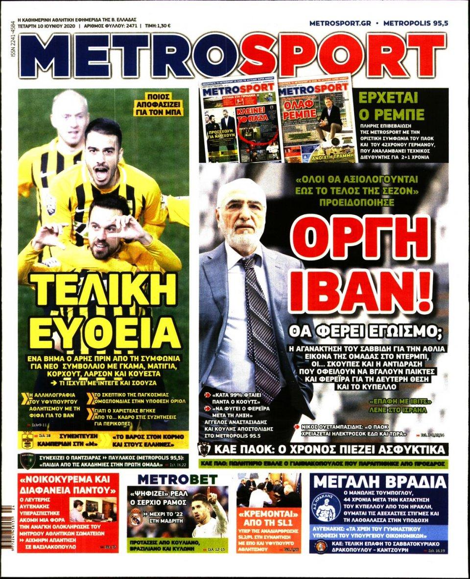 Πρωτοσέλιδο Εφημερίδας - METROSPORT - 2020-06-10