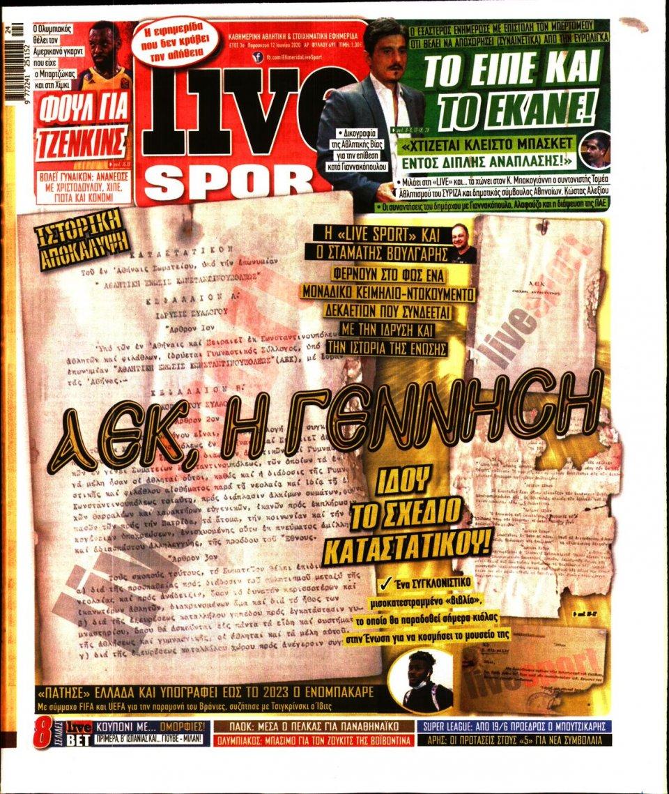 Πρωτοσέλιδο Εφημερίδας - LIVE SPORT - 2020-06-12