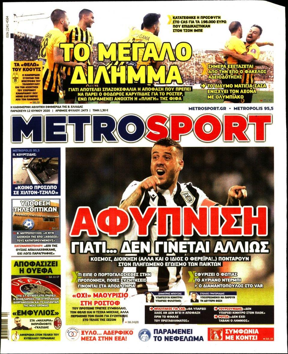Πρωτοσέλιδο Εφημερίδας - METROSPORT - 2020-06-12