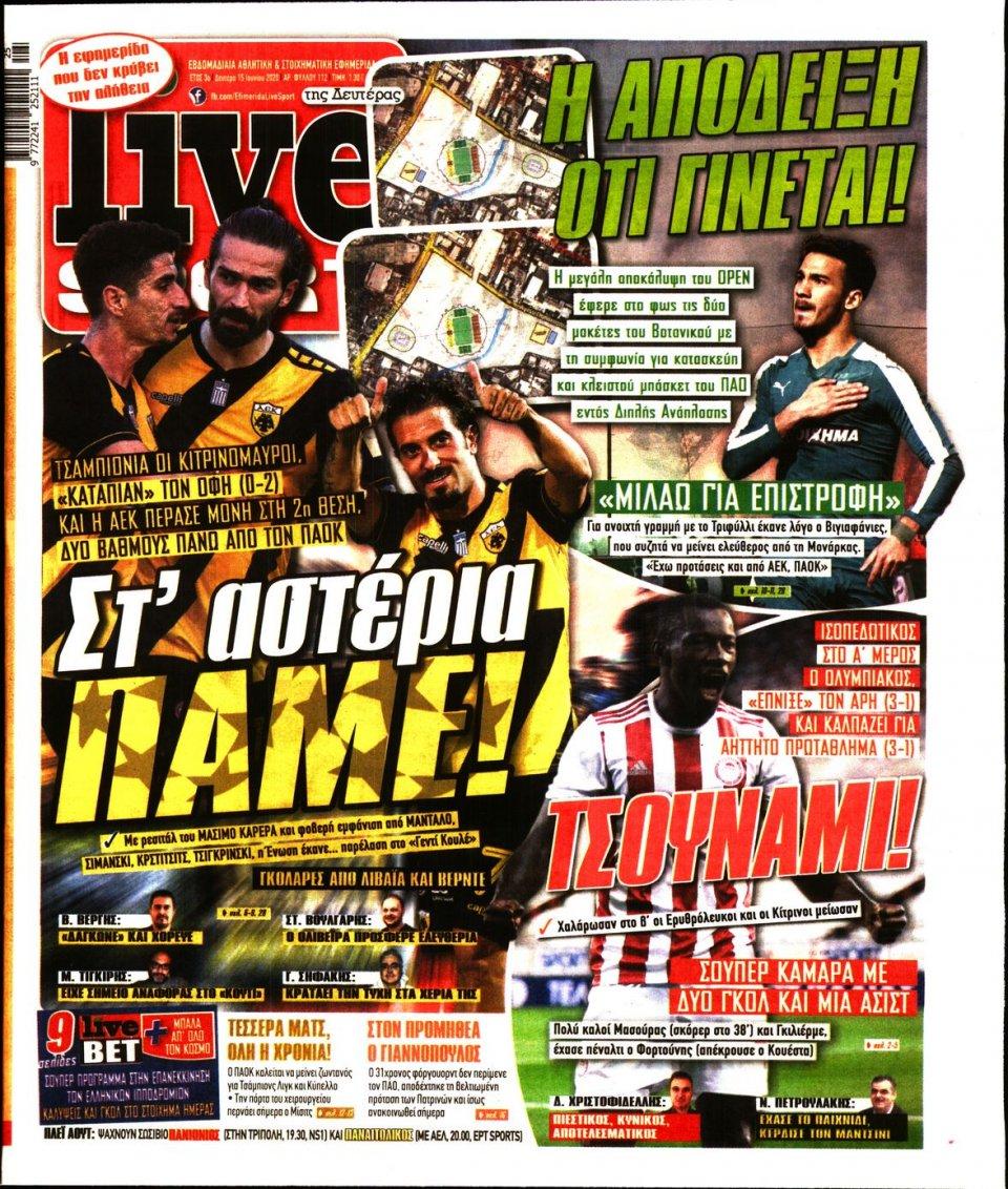 Πρωτοσέλιδο Εφημερίδας - LIVE SPORT - 2020-06-15