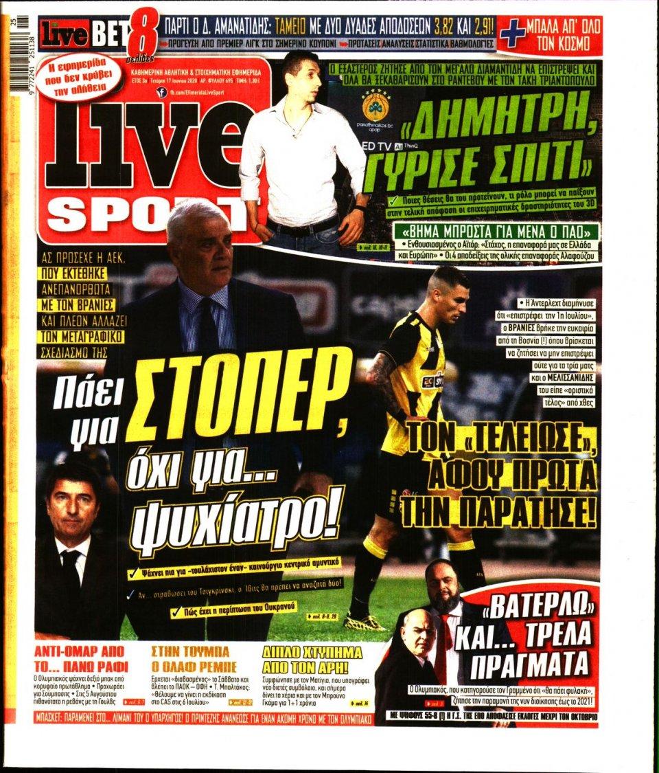 Πρωτοσέλιδο Εφημερίδας - LIVE SPORT - 2020-06-17