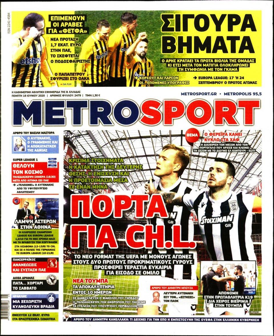 Πρωτοσέλιδο Εφημερίδας - METROSPORT - 2020-06-18